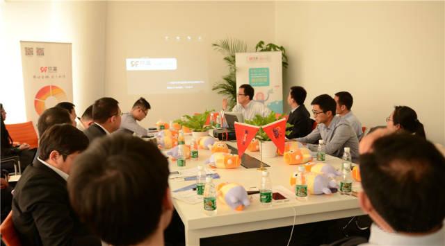 2015 Beijing Fintech Forum
